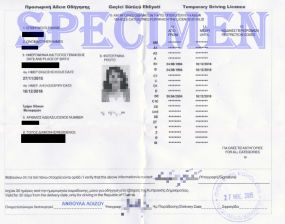 Driving Licences | CyprusDriving